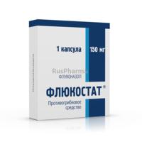 Flucostat 150 mg № 2