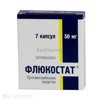 Flucostat 50 mg № 7