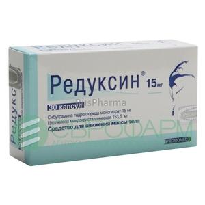 Reduksin 15 mg № 30 (Reduce)