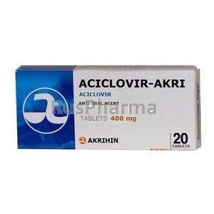 Acyclovir 400mg №20 x5 Pack (100 capsules)